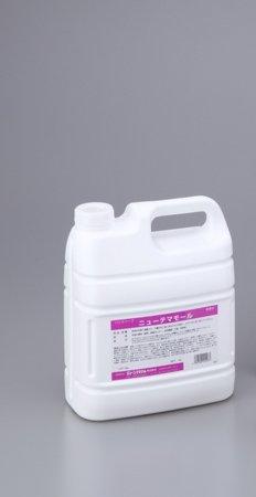 ハンドソープ 減容容器 4L