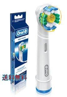 ブラウン オーラルB 電動歯ブラシ 替ブラシ ステイン 除去ブラシ 2本入り EB18ー2