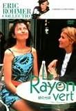 エリック・ロメール コレクション 緑の光線 [DVD]