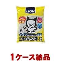 【1ケース納品】【1個あたり513円】 ライオン商事 ペットキレイ においをとる砂 5L ×4個入