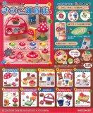 ぷちサンプルシリーズ きのこ雑貨店 1BOX(食玩)