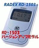 【正規輸入品】ガイガーカウンター RADEX RD-1503+(プラス) バージョンアップモデル