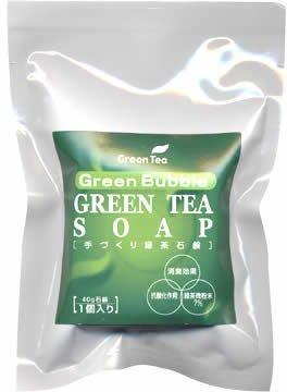 こだわり緑茶石鹸