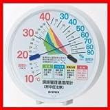 EMPEX (エンペックス) 温度・湿度計 環境管理温・湿度計「熱中症注意」 置掛兼用 TM-2484
