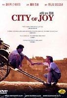 CITY OF JOY:REGION ALL REGION 2 COMPATABLE=NTSC=PATRICK SWAYZE