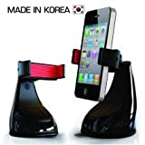 MiGadgets , made in KOREA , Mobile Phone Holder (MiGrip S2) for all Smartphones in Car