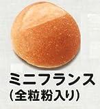 テーブルマーク 冷凍 80本 冷凍パン ミニフランス 28g