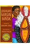 Joshua's Masai Mask (0613029976) by Rich, Anna