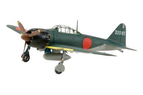 ウォーバード三菱 零式艦上戦闘機 五ニ型