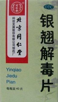 beijing-tong-ren-tang-yin-chiao-chieh-tu-pien-yinqiao-jiedu-pian-40-pills