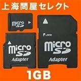 上海問屋セレクト microSDカード 1GB