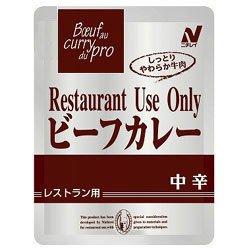 ニチレイ Restaurant Use Only (レストラン ユース オンリー) ビーフカレー 中辛200g×30個入×(2ケース)