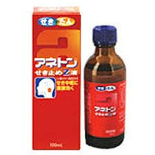 【指定第2類医薬品】アネトンせき止めZ液 100mL