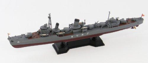 1/700 日本海軍特型駆逐艦 暁 [新WWII日本海軍艦船装備セット7付]