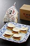 【岩崎本舗】長崎角煮まんじゅう 5個入(袋入り) ランキングお取り寄せ