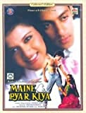 Maine Pyar Kiya - Collector&#039;s Edition - Salman Khan - Bhagyshri - Special Album Pack - Bollywood Super Hit