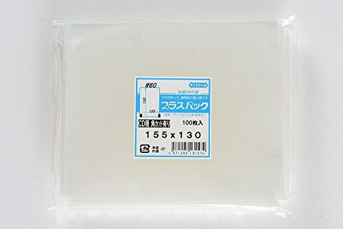 CP�� �ץ饹�ѥå� 60��x155x130 - 5mm�ѥ��å� �� 10mm�� CD������ �ѡ� �� CD������ �ݸ� �ޡۡ� 5,000 ��� �μ̿�