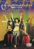 「魅惑のベリーダンス~Fascination of Belly Dance~」ADVANCE [DVD]