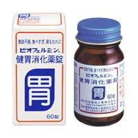 ビオフェルミン製薬 ビオフェルミン健胃消化薬錠 160錠 [第3類医薬品]