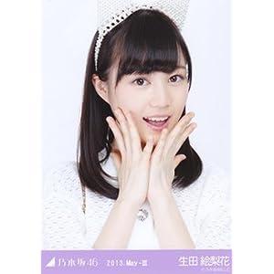 生田絵梨花の画像 p1_10