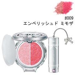ジルスチュアート ブラッシュブロッサム #09 embellished mimosa 5g