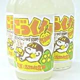 馬路村農協 柚子ジュース ごっくん馬路村 180ml×30本入