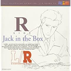 L/R CD�h���} R SIDE-Jack in the Box