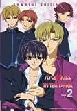 OVA パパとKISS IN THE DARK 第2巻 (通常版)