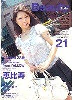 [川村カンナ] Beauty Style 21 KANNA