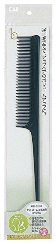 貝印 セットコーム 逆毛兼用 HKー0104