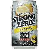 サントリー -196℃ ストロングゼロ ダブルレモン 350ml