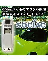 CENTRAL ソシアック 【息を吹きかけるだけの簡単操作 高感度100段階・日本製センサー】アルコール検知器 SC-102