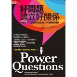 Power Questions: Build Relationships. Win New Business. and Influence Others