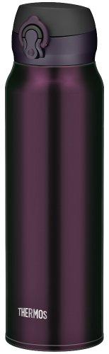 thermos-mobile-stainless-steel-mug-handy-becher-075l-jnl-751