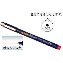 ピグマ グラフィック02 ブラック