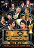 M-1�O�����v�� the BEST 2001~2006 DVD BOX