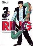 Ring 3 (ジャンプコミックスデラックス)