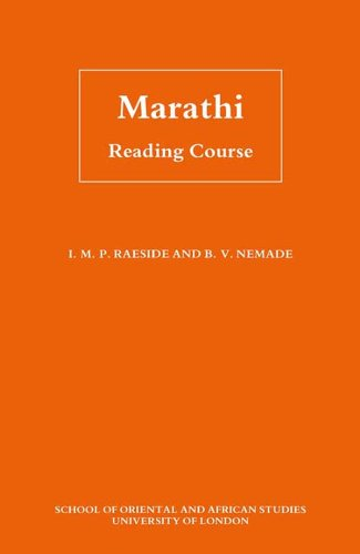 B.V. Nemade - Marathi Reading Course