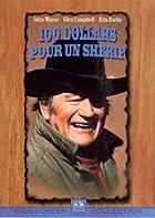 100 dollars pour un shérif © Amazon