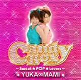 Candy Box~Sweet★pop Lovers~