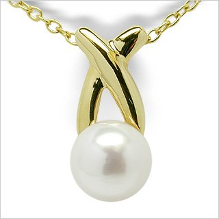 Fancy Japanese Akoya Cultured Pearl Pendant