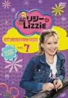 リジー&Lizzie セカンド・シーズン VOL.7 [DVD]