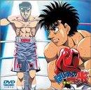 はじめの一歩 VOL.19 [DVD]
