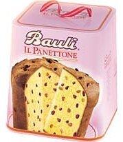 2015年予約/[Bauli]バウリ、パネトーネ 500g イタリア・クリスマスケーキ