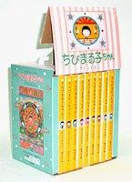ちびまる子ちゃん 1~9巻セット (集英社文庫―コミック版)