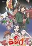 あかほり外道アワー らぶげ 第3巻 [DVD]