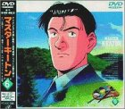MASTERキートン File6 [DVD]