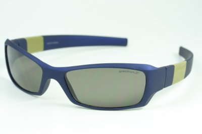 Julbo Park Sunglasses – Blue, Spectron 3 350235