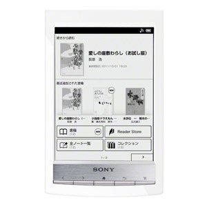 Sony (SONY) electronic books Reader PRS-T1 (white) * WiFi model PRS-T1-W