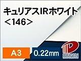 Amazon.co.jp紙通販ダイゲン キュリアスIRホワイト <146> A3/50枚 033120